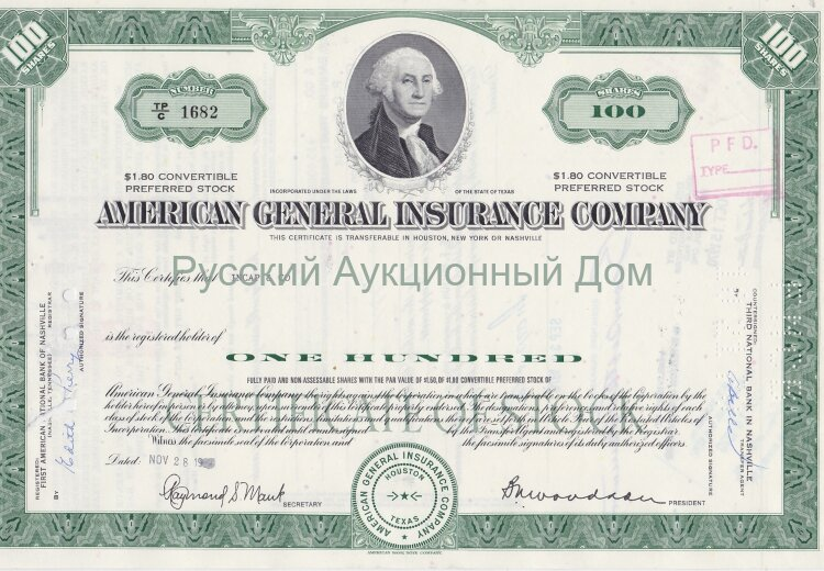 American General Insurance Company. 100 shares. Texas. 1960-1970's (green)