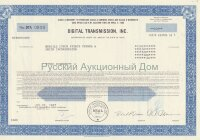 Digital Transmission, Inc. Texas. Shares. 1980's (blue)