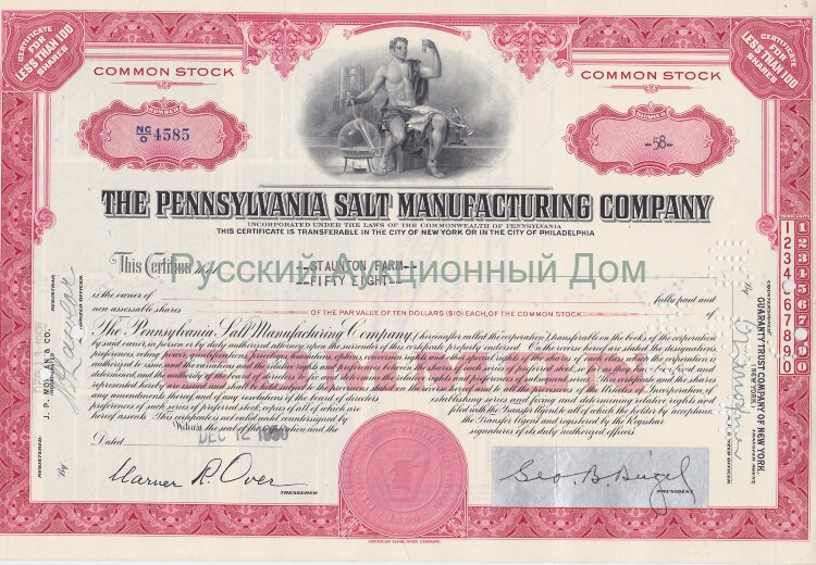 The Pennsylvania Salt Manufacturing Company. Pennsylvania. 100 shares, 1950 (red)