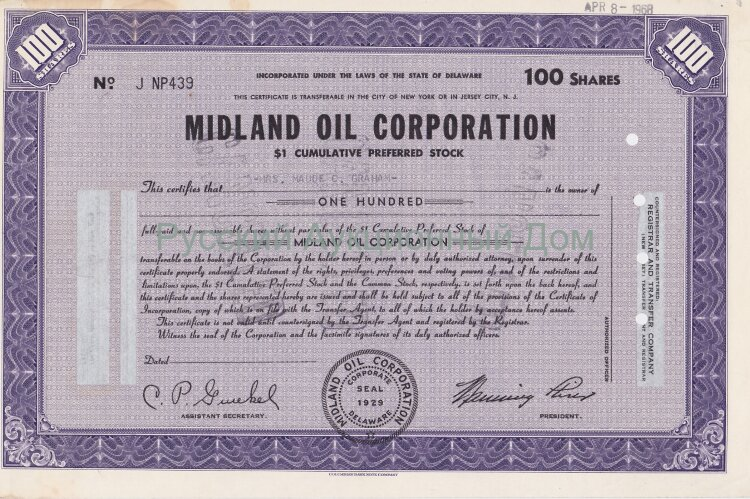 Midland Oil Corporation. Delaware. 100 shares. 1960's