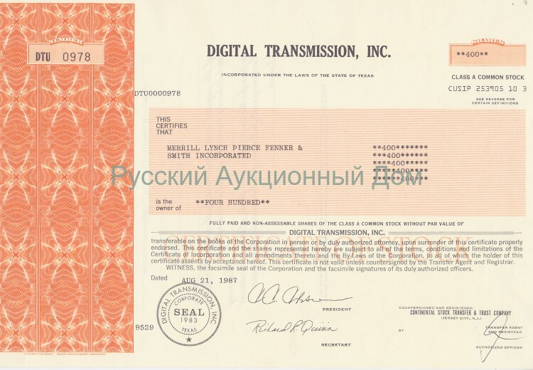 Digital Transmission, Inc. Texas. Shares. 1980's (orange)