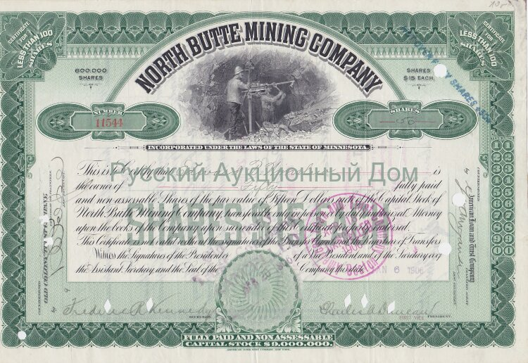 North Butte Mining Company. Minnesota. Less than 100 shares. 1900's (green)