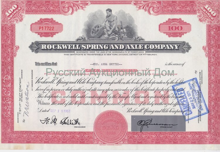 Rockwell Spring and Axle Company. Pennsylvania. Stock certificate. 100 shares. 1950's (pink)