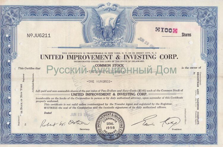 United Improvement & Investing Corp. Delaware. Stock certificate. 1960's