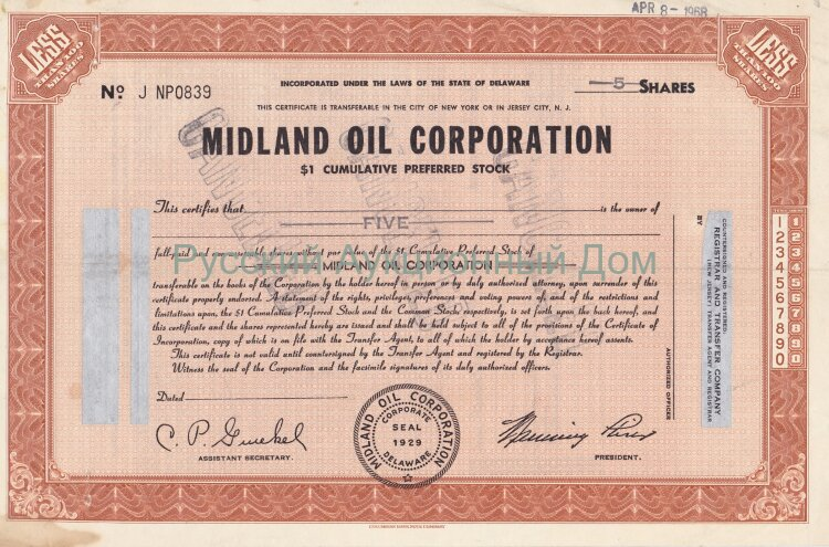Midland Oil Corporation. Delaware. Less than 100 shares. 1960's