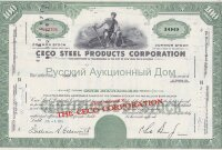 CECO Steel Products Corporation. Delaware. 100 Shares. 1960's (green)