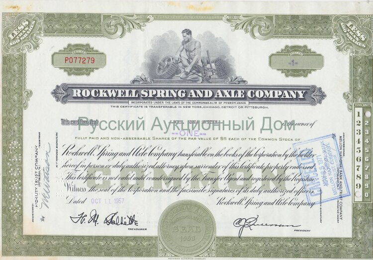 Rockwell Spring and Axle Company. Pennsylvania. Less than 100 shares. 1950's (olive)