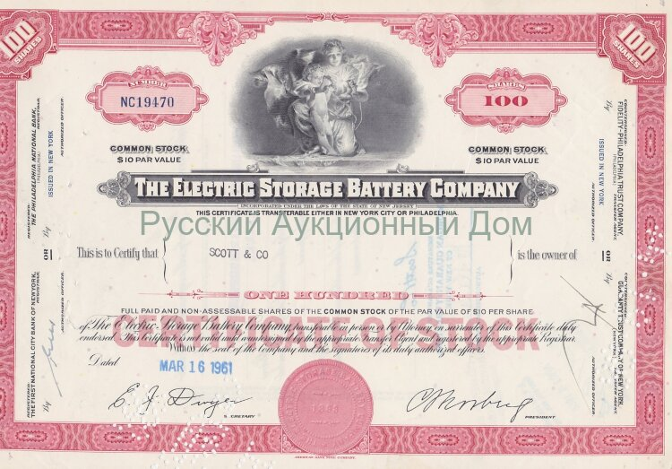The Electric Storage Battery Company. New Jersey. 100 shares, 1960's (red)
