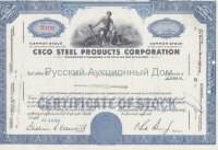 CECO Steel Products Corporation. Delaware. Less than 100 Shares. 1960's (blue)