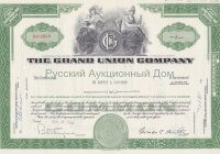The Grand Union Company.  Delaware. Less than 100 shares, 1960's