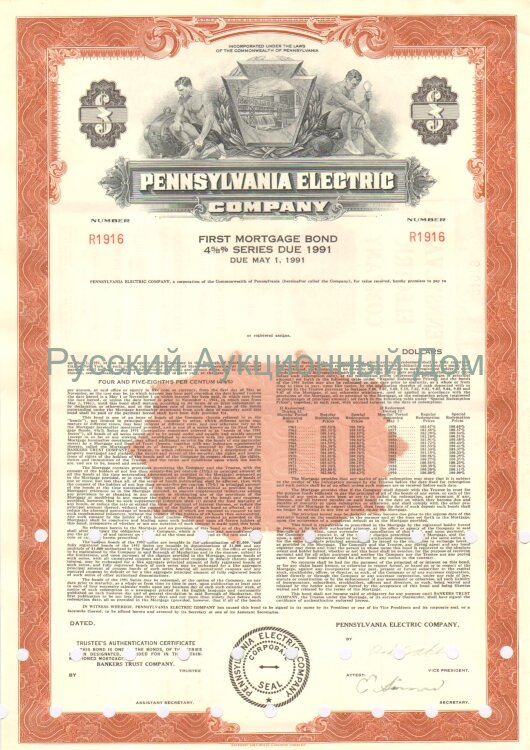 Pennsylvania Electric Company. Pennsylvania. 4 5/8% bond. 1990's. Blank form (brown)