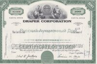 Draper Corporation. Maine. 100 shares. 1960's (green)
