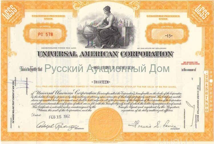 Universal American Corporation. Certificate for 13 shares, 1962