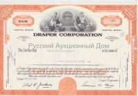 Draper Corporation. Maine. Less than 100 shares. 1960's (red)