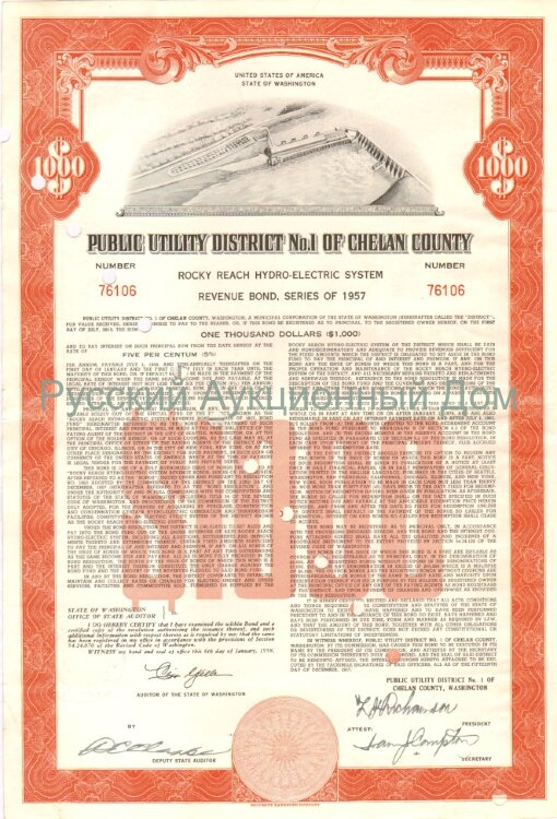 Public Utility District No.1 of Chelan County. Washington. Bond. 1000$. 1950's (red)