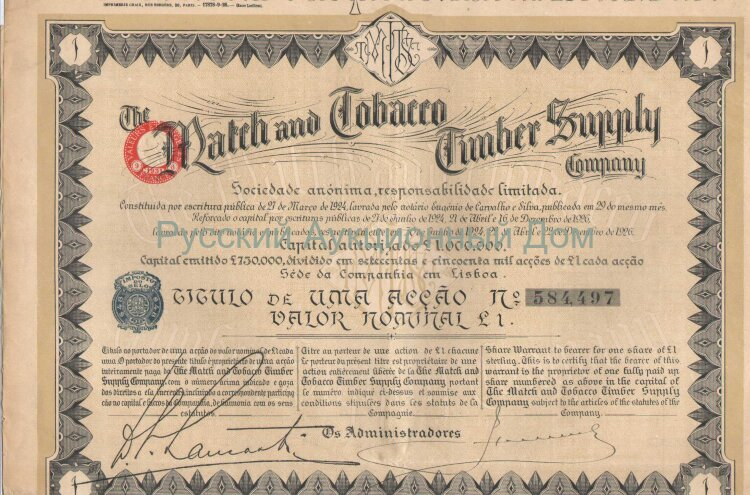 The Match and Tobacco Timber Supply Company. Share Warrant. Lisboa, 1926