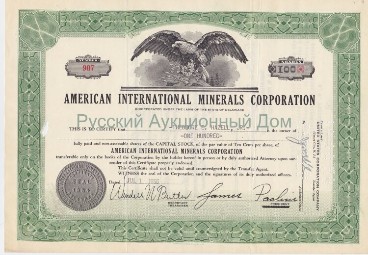 American International Minerals Corporation. Shares. Delaware. 1950's