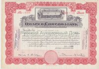 Draper Corporation. Maine. Shares. 1950's (purple)