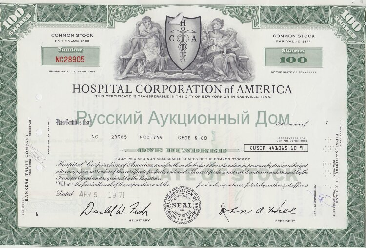 Hospital Corporation of America. Tennessee. Certificate for 100 shares. 1970's (green)
