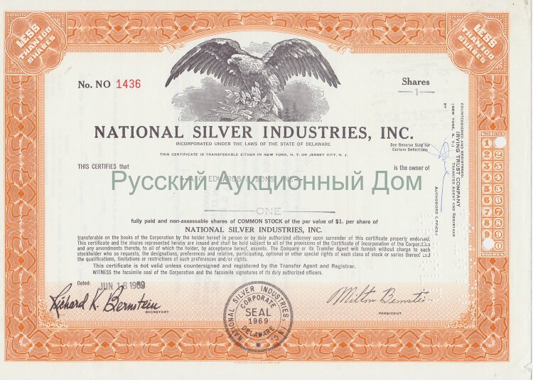 National Silver Industries, Inc. Less than 100 shares, 1960's (orange)