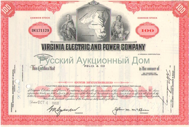 Virginia Electric and Power Company. Certificate for 100 shares, 1968