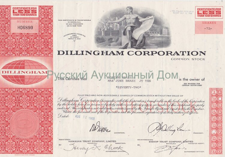 Dillingham Corporation. Hawaii. Less than 100 shares, 1960's (red)