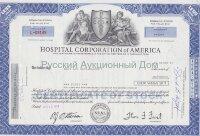 Hospital Corporation of America. Tennessee. Less than 100 shares. 1970's (blue)