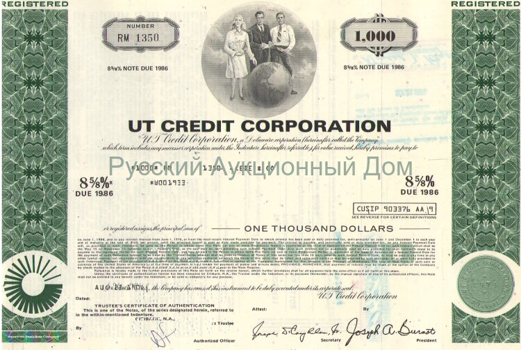 UT Credit Corporation. 1000$,  8 5/8% debenture