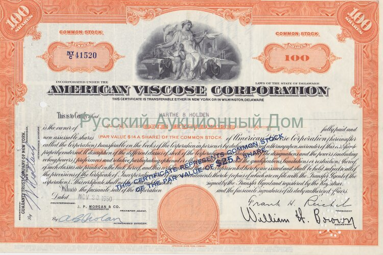 American Viscose Corporation. 100 shares. Delaware. 1950's (orange)
