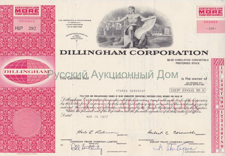 Dillingham Corporation. Hawaii. More than 100 shares, 1970's (pink)