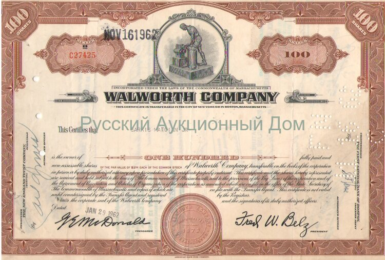 Walworth Company. Certificate for 100 shares, 1962