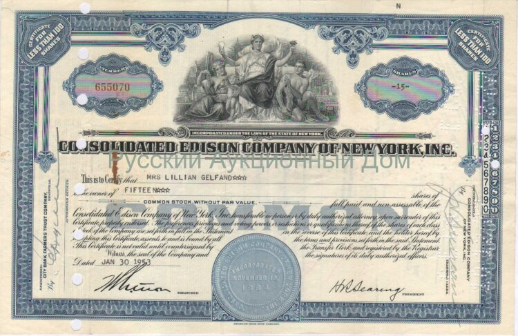 Consolidated Edison Company of New York, Inc. Less than 100 shares. 1940-1950's