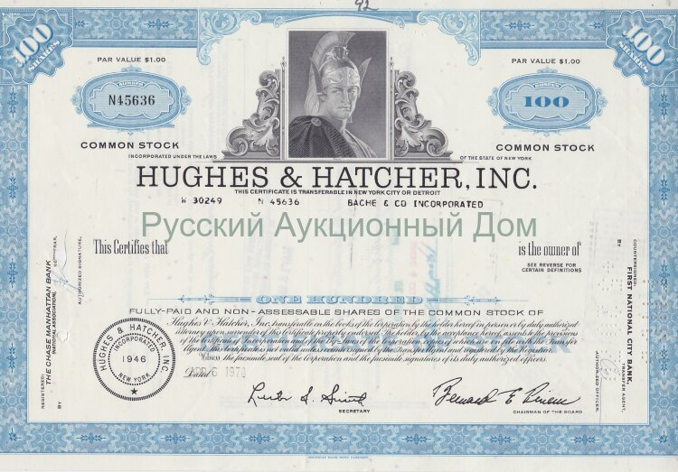 Hughes & Hatcher, Inc. New York. Certificate for 100 shares, 1970's