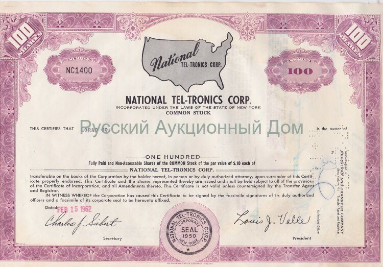 National Tel-Tronics Corp. New York. 100 shares. 1960's