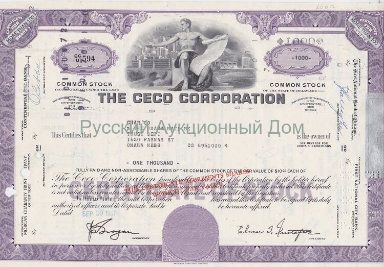 The Ceco Corporation. Delaware. More than 100 shares. 1960-1970's (purple)