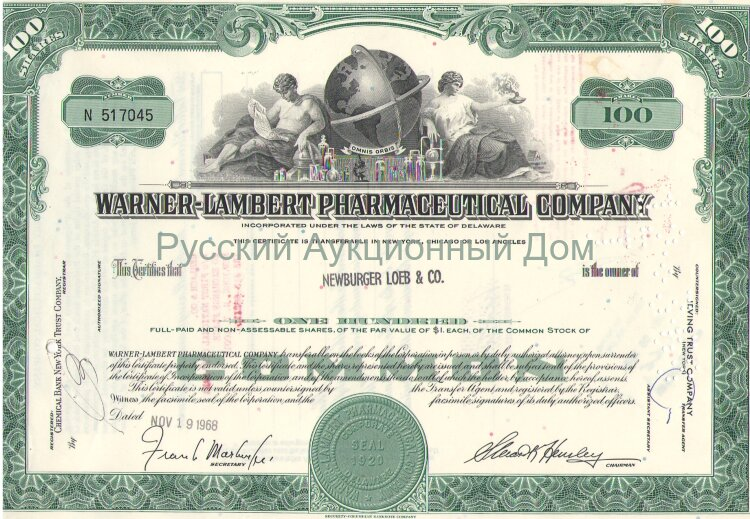 Warner-Lambert Pharmaceutical Company. Certificate for 100 shares, 1968