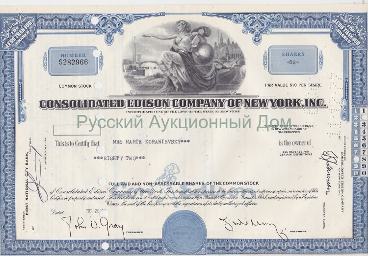 Consolidated Edison Company of New York, Inc. Less than 100 shares. 1960's