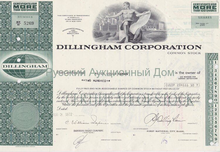 Dillingham Corporation. Hawaii. More than 100 shares, 1970's (green)