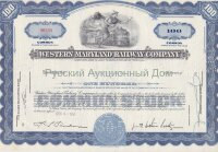 Western Maryland Railway Company. Maryland & Pennsilvania. Stock sertificate, 100 shares. 1950's