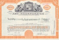 AMP Incorporated, New Jersey. More than 100 shares. 1970's (orange)