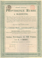 Societe Anonyme Providence Russe A Marioupol, Action privilegiee de 500 francs, 1897-1905