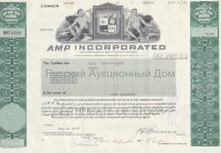 AMP Incorporated, New Jersey. Not more than 10000 shares. 1970's (green)