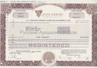Data-Design Laboratories. California. 12 1/4% debenture. 1980's