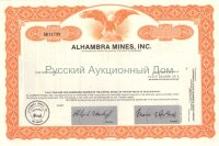 Alhambra Mines, Inc. Shares. Blank form.