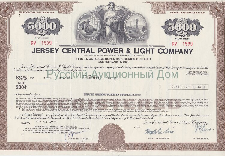 Jersey Central Power & Light Company. New Jersey. 8 1/8% bond. 5000$. 1970's (brown)