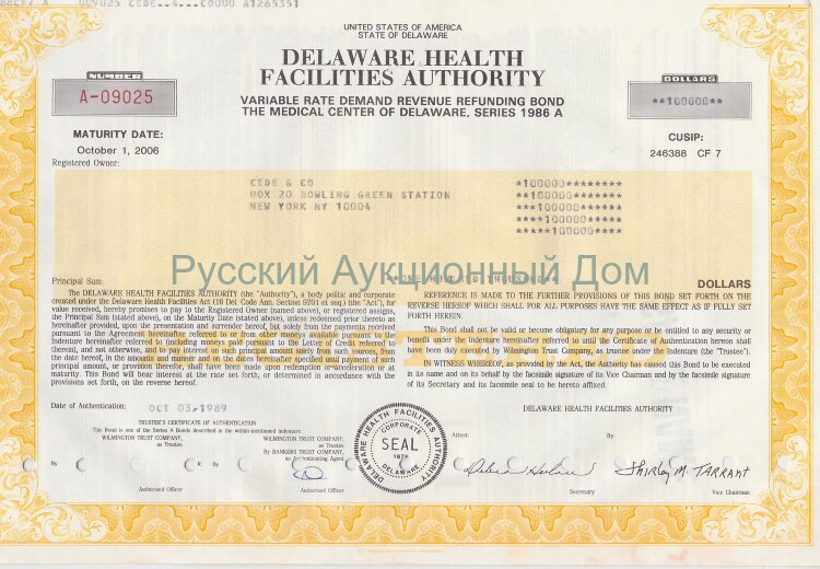 Delaware Health Facilities Authority.Refunding bond. 1980's (orange)