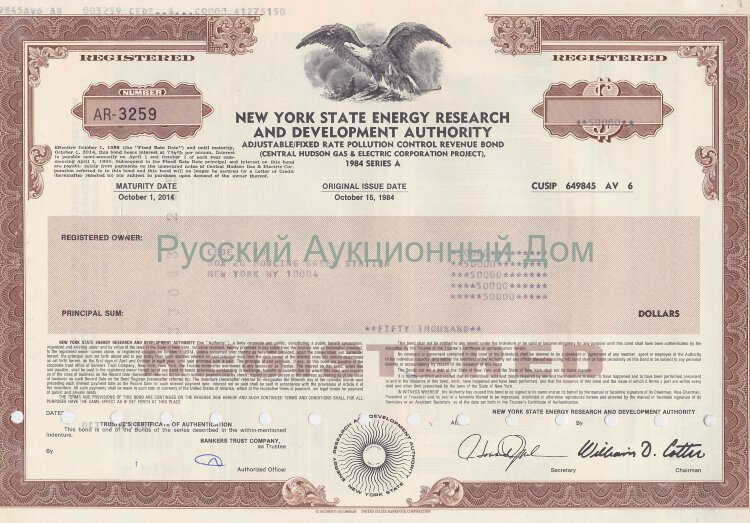 New York State Energy Research and Development Authority. Bond. 1980's (brown)