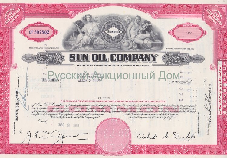 Sun Oil Company (SUNOCO). New Jersey. Less than 100 shares. 1970's (pink)
