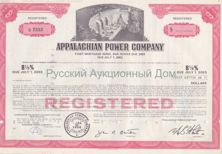 Appalachian Power Company. 8 1/8% first mortgage bond. Virginia. 1980's