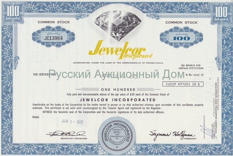 Jewelcor Incorporated. Pennsylvania. Srock certificate. 100 shares. 1970's